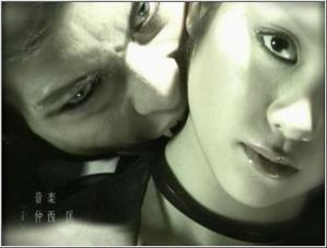 http://noraiya.cowblog.fr/images/vampireopeningshot02.jpg